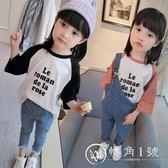 春季女童新款時尚童裝 2018中小童個性潮流字母T恤兒童長袖上衣