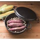 ISHIGAKI IH 對應鐵人鍋25cm|鑄鐵鍋|鐵鍋|琺瑯鍋 6199055