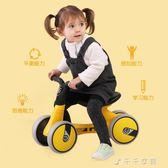 寶寶滑行車扭扭車嬰兒學步車1-3歲玩具車無腳踏平衡車兒童溜溜車 千千女鞋igo