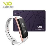 Wondercise 光感應體力檢測錶-玫瑰金/白(附1年會員卡)