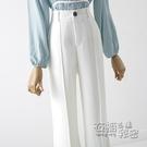 白色寬管褲女夏年新款春秋高腰垂感西裝褲子寬松直筒休閒褲 衣櫥秘密