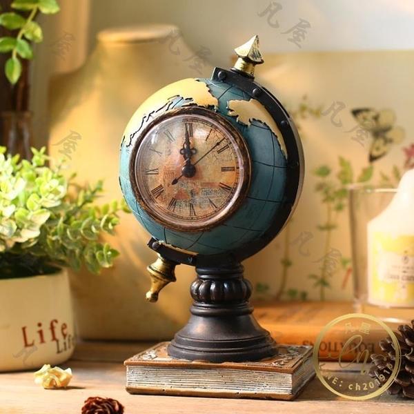 書房擺件 復古創意地球儀時鐘桌面擺件家居電視柜酒柜書房客廳咖啡廳擺設品-限時折扣