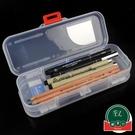 收納盒透明塑料雙面雙開文具盒 塑料鉛筆盒 文具盒【福喜行】