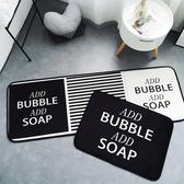 時尚創意地墊204 廚房浴室衛生間臥室床邊門廳 吸水長條防滑地毯(50*150cm)