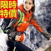 登山外套-防水透氣防風保暖情侶款滑雪夾克(單件)62y45【時尚巴黎】