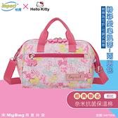 impact 怡寶 x Hello kitty 手提包 粉彩愛心凱蒂 背提兩用包 休閒側背包 粉紅 IMKTM005PK 得意時袋