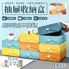 [7-11限今日299免運]桌面收納盒 抽屜盒 收納盒 文具盒 整理盒 置物盒 置物箱 可疊加【F0501】