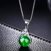 女款時尚925銀項鏈轉運珠項鏈 送女友朋友正韓首飾鎖骨鏈簡約禮物