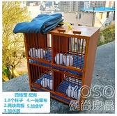 鳥籠 封板畫眉鳥籠排籠老竹制大號格籠生鳥專用養籠運輸斑鳩籠雙層 快速出貨YJT