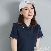 夏裝短袖t恤女韓版寬鬆休閒女裝運動翻領polo衫女士體恤 遇見生活