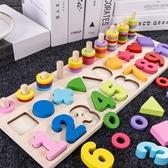 幼兒童玩具1-2周歲3認數字寶寶啟蒙男女孩開發早教益智力拼裝積木