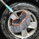 洗車拖把專用伸縮式純棉多功能刷車拖把洗車工具擦車拖把長柄刷子 igo 『魔法鞋櫃』
