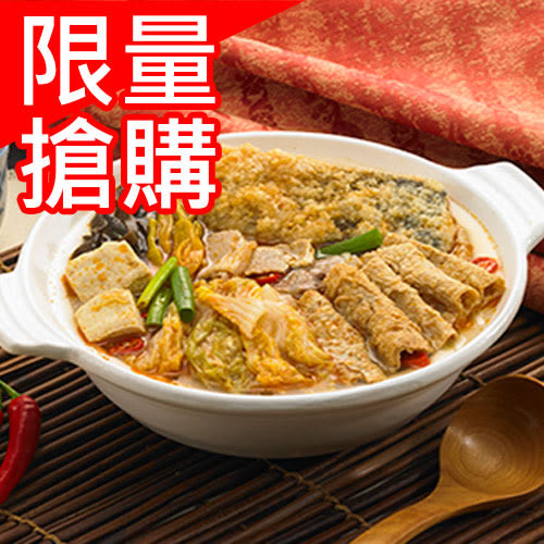 嘉義林聰明沙鍋魚肉禮盒2100G/盒【愛買冷凍】