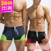 平口四角泳褲 黑/藍M~2L 雙拼色男款短泳褲 游泳泡湯衝浪 仙仙小舖