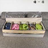 收納盒牛津布視窗防塵鞋盒收納鞋盒