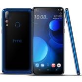 HTC Desire 19+ 4G/64G【雙12送包膜 下殺7折 贈超值好禮】