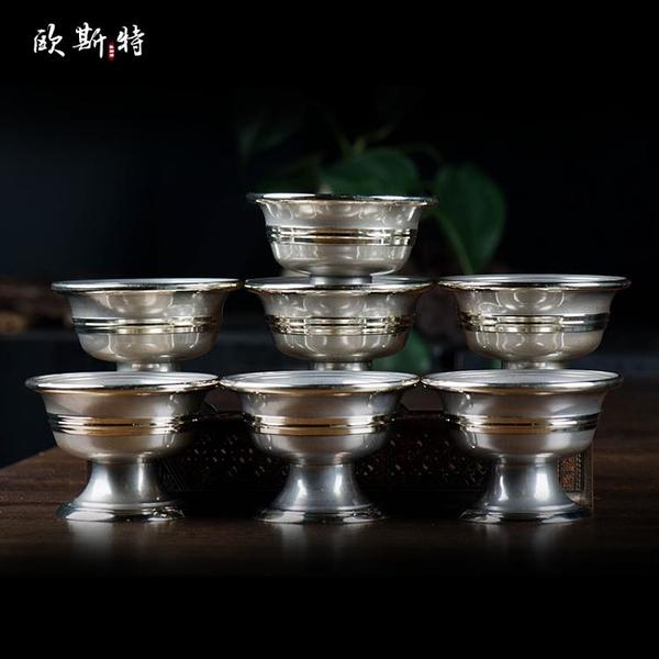 歐斯特 尼泊爾手工銀色銅供水碗 高腳供水杯 供佛