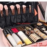 化妝包大容量女便攜收納包品旅行超火高級感網紅超大箱盒【CH伊諾】