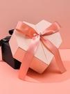 禮物盒 ins風口紅禮盒空盒子網紅愛心禮物盒包裝盒生日創意禮品盒少女心【快速出貨八折下殺】