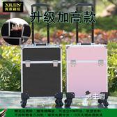 (一件免運)化妝箱拉桿大容量專業跟妝師美容半永久紋繡美甲工具箱萬向輪多層XW