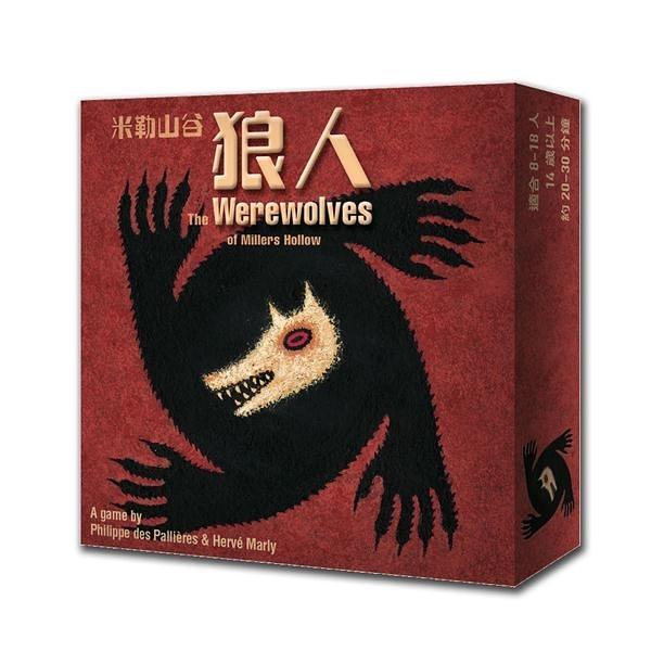 米勒山谷狼人 The Werewolves of Miller's Hollow【新天鵝堡桌遊】