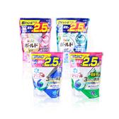 日本P&G 第三代3D洗衣膠球 果凍膠囊補充包44入 四款供選 【DT STORE】【0020301】