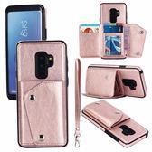 三星Galaxy S9 Plus 插卡錢包手機殼 支架保護套 雙開磁扣手機套 全包防摔保護套 附掛繩 PU皮料保護套