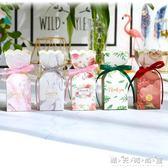 創意喜糖盒花瓶形歐式婚禮喜糖盒結婚創意回禮盒森系喜糖包裝盒子 晴天時尚館
