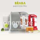 【one more】 美國亞馬遜代購 法國BEABA Babycook Pro solo 副食品進階調理機
