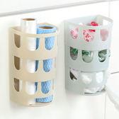 ◄ 生活家精品 ►【G14-1】黏貼式鏤空收納盒 垃圾袋 雜物 廚房 餐具 工具 洗漱 衛浴 牆面 壁面