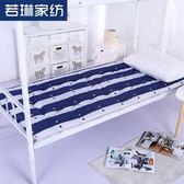 新年鉅惠學生床墊單人0.9m宿舍上下鋪1.0米寢室90cm單人床100海綿加厚