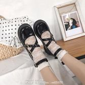 平底圓頭單鞋女洛麗塔lolita小皮鞋娃娃鞋 艾莎嚴選
