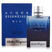 義大利 Salvatore Ferragamo 薩瓦托·費洛加蒙 Acqua Essenziale BLU 湛藍之水男性淡香水(100ml)【美麗購】
