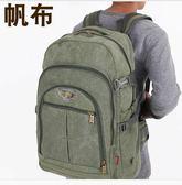 男士後背包 大容量帆布後肩包男士運動大背包40升學生書包旅行包旅遊登山包 至簡元素