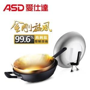 【ASD 愛仕達】ASD金剛旋風鈦不沾無油煙炒鍋32cm