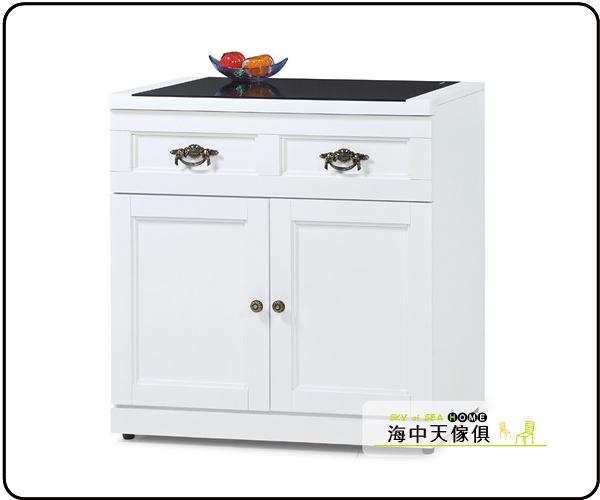 {{ 海中天休閒傢俱廣場 }} G-35 摩登時尚 餐廳系列 701-4 綺雅娜白色2.5尺碗碟櫃(下座)
