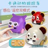 遙控車 手勢感應變形遙控車無線汽車玩具兒童男孩電動充電小型迷你遙控車 快速出貨