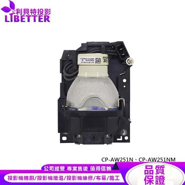 HITACHI DT01251 副廠投影機燈泡 For CP-AW251N、CP-AW251NM