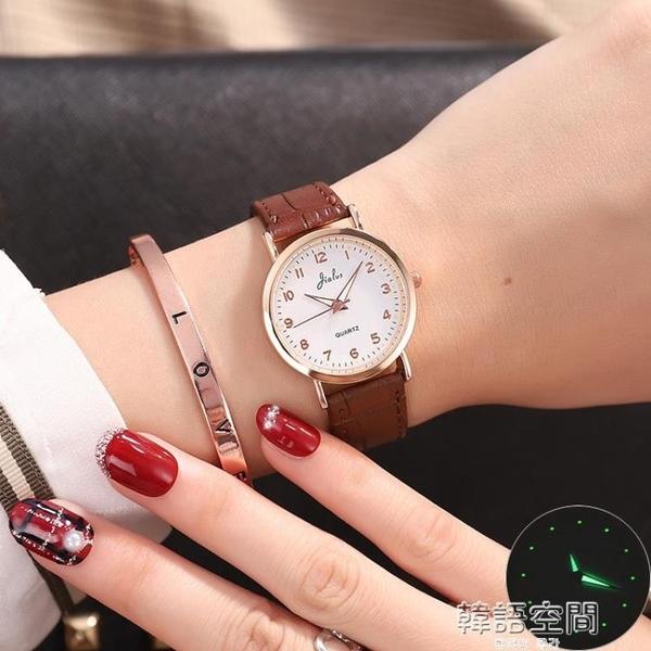 2020新款韓版簡約氣質風女學生時尚防水夜光情侶手錶一對男表 【韓語空間】