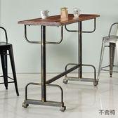8號店鋪 森寶藝品傢俱 c-02 品味生活 餐聽 高吧桌系列525-3工業風長型高吧桌(hb38t)