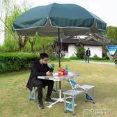 餐桌 戶外折疊桌椅便攜式多功能擺攤桌子鋁合金連體野餐桌地推宣傳展業 第六空間igo