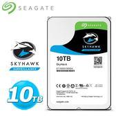Seagate【SkyHawk】監控鷹 10TB 3.5吋監控硬碟 (ST10000VX0004)