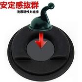 Garmin DriveSmart 1450 1480 51 52 55 61 65 現貨儀表板導航支架吸盤車架沙包座