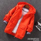 交換禮物 聖誕 男童外套春秋裝新款兒童裝夾克中大童韓版洋氣上衣秋季休閒潮     時尚教主