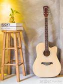 吉他 單板民謠吉他40寸41寸木吉他初學者入門吉它學生男女樂器 JD 玩趣3C