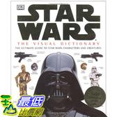 [美國直購] 美國暢銷書 星際大戰 The Visual Dictionary of Star Wars, Episodes IV, V, & VI