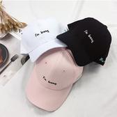 棒球帽 字母 刺繡 百搭 遮陽 鴨舌帽 棒球帽【QI8025】 ENTER  04/27