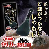 [霜兔小舖]日本製 【伊野商會】抗菌 備長炭飯匙