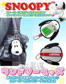 車之嚴選 cars_go 汽車用品【SN26】日本進口 SNOOPY 史奴比 大頭圖案造型 鑰匙圈 證件套 吊飾