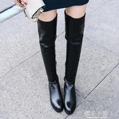 【訂製】平底過膝長靴圓頭低跟70cm超長靴牛皮大腿靴全牛皮騎士長靴女『櫻花小屋』